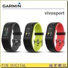 送USB電風扇【福笙】GARMIN vivosport GPS 智慧健康心率手環 (公司貨保固一年)