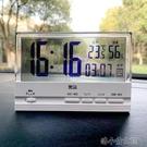 車載時鐘 車載時鐘溫度計夜光高精度車內數字小汽車車用時間顯示器電子鐘表 洛小仙女鞋