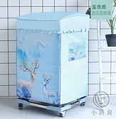 防水防曬8公斤洗衣機罩波輪式上開翻蓋【小酒窩服飾】