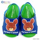 童鞋城堡-寶寶後帶拖 小熊學校 BE19...