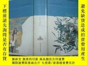 二手書博民逛書店Trade罕見Winds【大32開厚冊】英文原版精裝本Y1950