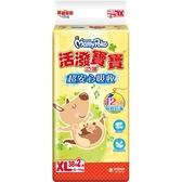 滿意寶寶活潑寶寶紙尿褲XL38+2片【愛買】