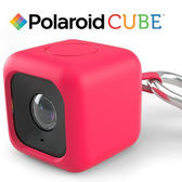 Polaroid POLC3PMR Bumper Case Red 時尚穿戴組合(紅色) for Cube Action Camera (國祥公司貨)