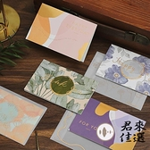 創意燙金生日賀卡新年祝福留言卡折疊感謝卡賀卡春節祝福卡片【君來佳選】