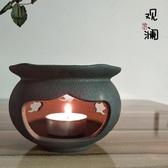 粗陶溫茶器酒精燈爐茶壺干燒台蠟燭煮茶爐陶瓷加熱保溫底座暖茶器 小確幸