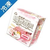 杜老爺曠世奇派草莓大雪糕90GX4【愛買冷凍】