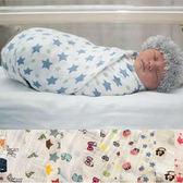 嬰兒包巾 全棉紗布巾包巾襁褓蓋毯 B7G007 AIB小舖