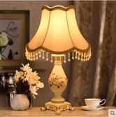 田園檯燈臥室床頭燈現代簡約韓式小檯燈具