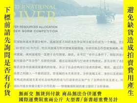 二手書博民逛書店國際河流:規範競爭下的水資源分配:water罕見resources allocation under norm c