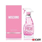 Moschino Pink Fresh Couture 粉紅清新淡香水50ml  *10點半美妝館*