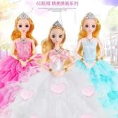 芭比娃娃 依甜芭比換裝洋娃娃套裝大禮盒女孩公主兒童玩具驚喜夢想豪宅單個 - 雙十二交換禮物