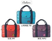 CORRE【CG71028】防水印刷兩用包