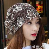 帽子女韓版頭巾帽薄款包頭帽休閒套頭帽夏天透氣化療帽孕婦月子帽  嬌糖小屋