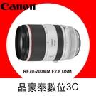 Canon RF 70-200mm F 2.8 L IS USM(公司貨) 大三元 望遠變焦鏡 高雄晶豪泰