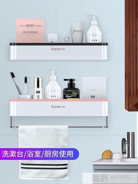 免打孔衛生間浴室置物架壁掛式洗手廁所洗漱台毛巾牆上收納盒神器  4.4超級品牌日 YTL