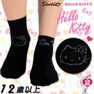 【衣襪酷】美娜斯 Hello Kitty限量 凱蒂貓 超薄透氣寬口襪 大頭印花款 短襪 花紋 造型