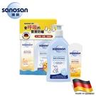 德國sanosan珊諾-防曬水潤乳霜超值版