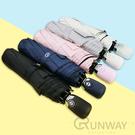 純色 自動傘 黑膠防曬 三折 晴雨兩用傘 折疊傘 防曬 防紫外線 雨傘 迷你便攜