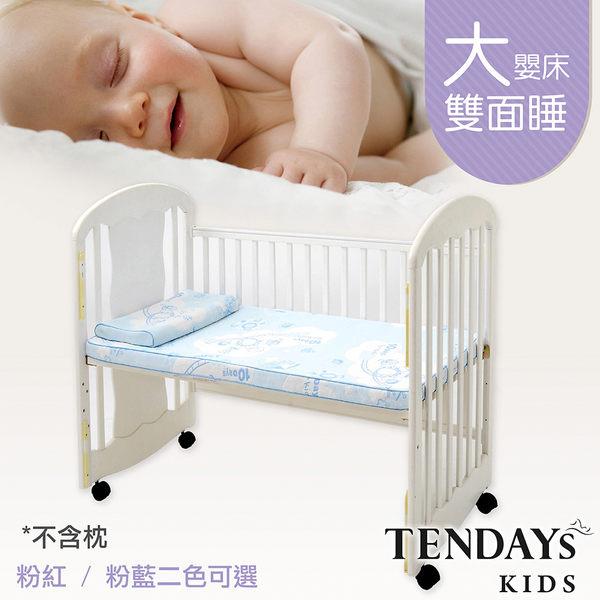 TENDAYs 嬰兒健康床墊大單(5cm厚記憶床 兩色可選)*不含枕