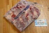 【禧福水產】美國Choice翼板牛排/原塊牛肉◇$特價650元/1kg±10%/包◇最低價原肉牛排店團購可批
