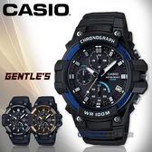 CASIO手錶專賣店   MCW-110H-2A 三眼計時碼錶 樹脂錶帶 黑X藍錶面 防水100米 碼錶功能 MCW-110H