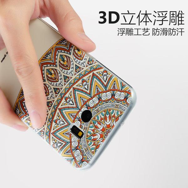 三星S7 Edge G9350 景為 彩繪立體浮雕超薄硬殼 背蓋 Galaxy S7Edge G9350 卡通保護殼【預購】