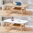 【水晶晶家具/傢俱首選】SY1171-1沐晨100cm實木腳雙層大茶几~~雙色可選