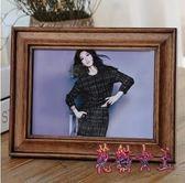 實木相框 約美歐式簡約創意照片框木質像框6寸擺臺 BF23496【花貓女王】