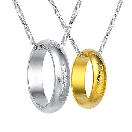 一對 戒元寶鏈創意戒指指環吊墜