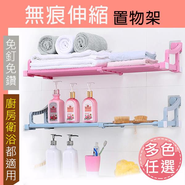無痕衛浴伸縮置物架(大、中、小均一價任選)
