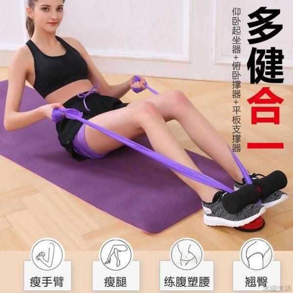 美腰機健腹器懶人收腹機仰臥起坐吸盤練卷腹肌健身器材女運動家用MUYOU-B417