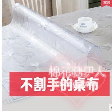 PVC防水桌布防燙餐桌墊透明加厚水晶板mj4189【棉花糖伊人】