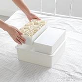 簡約內衣收納盒 日式無印風衣柜裝襪子內褲文胸分類內衣盒 三件套 一米陽光