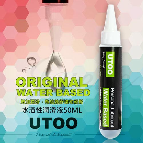 969情趣~香港UTOO-Water Based 水性潤滑液50ML