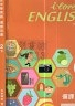 二手書R2YB107年2月三版二刷《國中英語 備課用書 2下》佳音/翰林 96