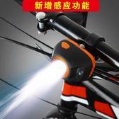 自行車燈兒童車燈防水車前燈騎行強光