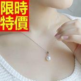 珍珠項鍊 單顆10.5-11mm-生日情人節禮物大方別緻女性飾品53pe9【巴黎精品】
