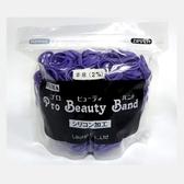 日本製 PBB 美髮專業用橡皮筋 耐久性 耐熱塑 高拉力 150g /盒 # 8 (2mm)