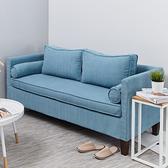 伊登 多瑙河 雙人/三人座復古絨布沙發椅溫柔藍
