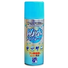 金德恩【PINOLE】防水噴霧- 氟素型(420ml/瓶)