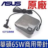 華碩 ASUS 65W 原廠變壓器 充電器 P450 P450C P450CA P451 P452LA