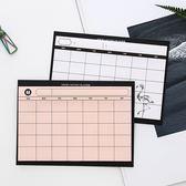 【04373】月度計畫本 記事便利貼 行事曆 備忘錄