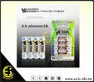 ES數位 飛創 VXTRA 低自放電 AA 四顆 高容量 2600mAh 三號 充電電池 防潮盒 台灣製造