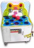 暑假  打地鼠打青蛙迷你打地鼠園遊會 娛樂遊戲機 大型電玩販售 寄檯規劃、活動租賃 陽昇國際