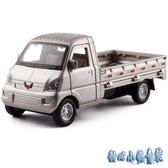 車模大號兒童益智玩具合金模型柳州五菱輕型貨車卡車小汽車玩具送貨車LXY2405【甜心小妮童裝】