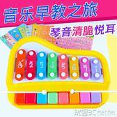 敲琴 益智小木琴手敲琴嬰兒幼兒童寶寶音樂玩具1-2歲3八音敲琴玩具 玩趣3C