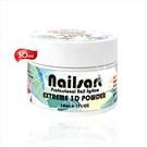 【美國原裝進口】Nailsart XD-10 pro極緻3D粉(L-0022)-30ml [51687]美甲師大推款!