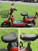 自行車坐墊 坐墊車座電瓶車軟鞍座電動自行車座墊座子加大加厚座椅通用 莎拉嘿呦