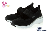 Skechers FASHION FIT 成人女款 健走鞋 娃娃鞋 休閒運動鞋 R8226#黑色◆OSOME奧森鞋業