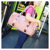 旅行袋-健身包女潮瑜伽包輕便旅行李運動手提訓練包男乾濕分離防潑水游泳包小c推薦